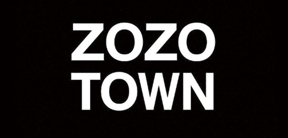 ZOZOタウンのロゴ
